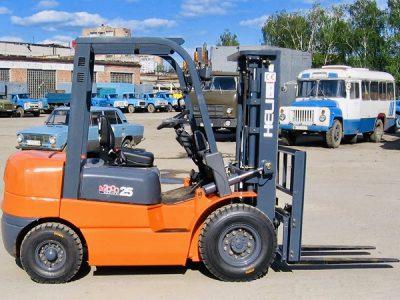 Xe nâng 2.5 tấn